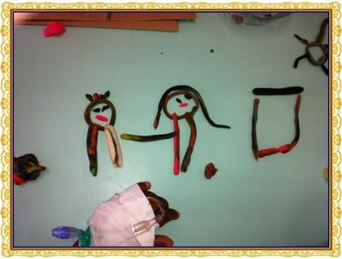 Trabalho com massinha, realizado por alunos da Educação Infantil, no Hospital Municipal de Jesus